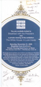 2009-10-20 2010-02-15 INVITATION private viewing Museum of Science and Industry front WHR
