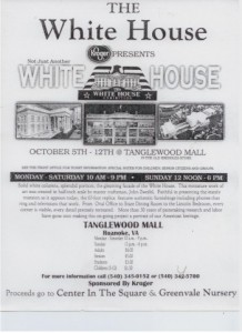 96-10-5-12 tanglewood mall roanoke VA small WHR
